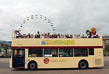 Open Top Bus